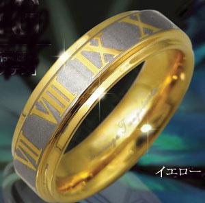 <タングステン>のリングは、傷がつきにくく、高級感もあります!のサムネイル画像