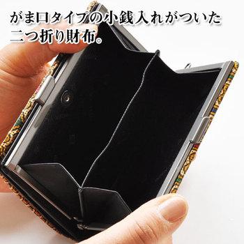 運気がもりもり金運もりもりたまるのは長財布よりもがまぐち型財布だのサムネイル画像