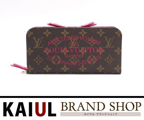 迷っちゃう!春のレディース財布は華やかカラーをチョイス☆のサムネイル画像