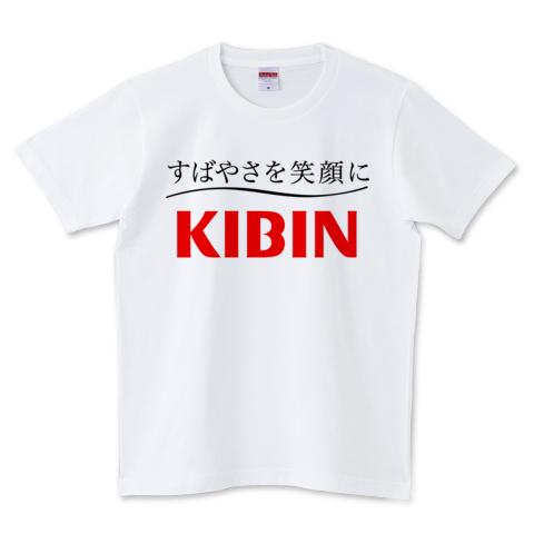 出会う人に笑いを与える☆おもしろデザインのTシャツを紹介します☆のサムネイル画像