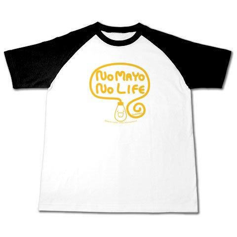 文字入りのtシャツって面白いのがある。外人が意味わからずにのサムネイル画像