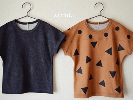 検索ワード急上昇中!!『切り絵プリントTシャツ』に挑戦しよう!!のサムネイル画像