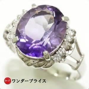 アメジストの指輪はどれくらいの値段・価格がするのだろうかのサムネイル画像