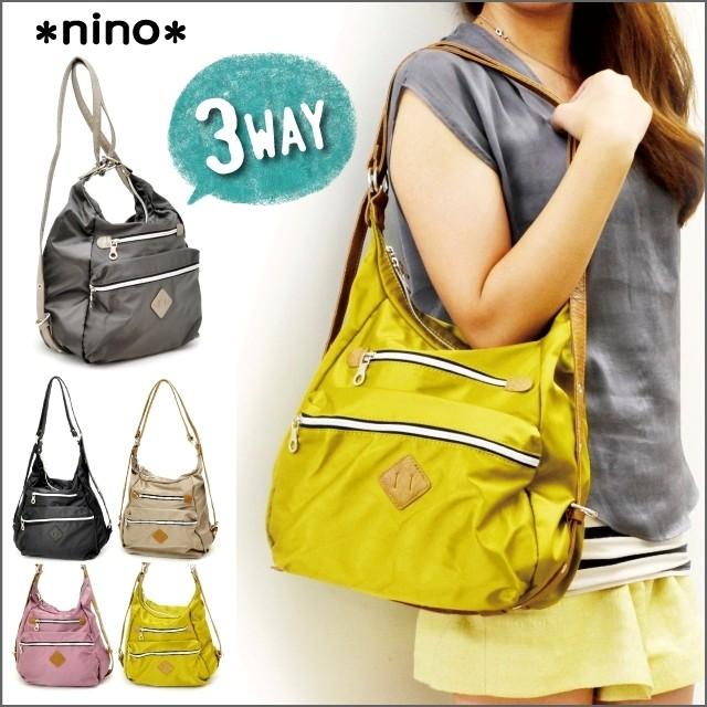 ナイロンでも安っぽくないおしゃれで丈夫なバッグはあるのかのサムネイル画像