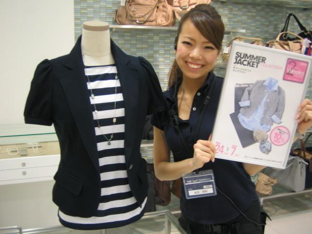 普段使にぴったり!おしゃれなレディースのジャケットを紹介します☆のサムネイル画像