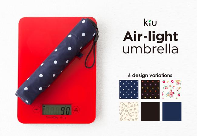 これからの季節、急な雨も怖くない!オススメの軽量折りたたみ傘のサムネイル画像