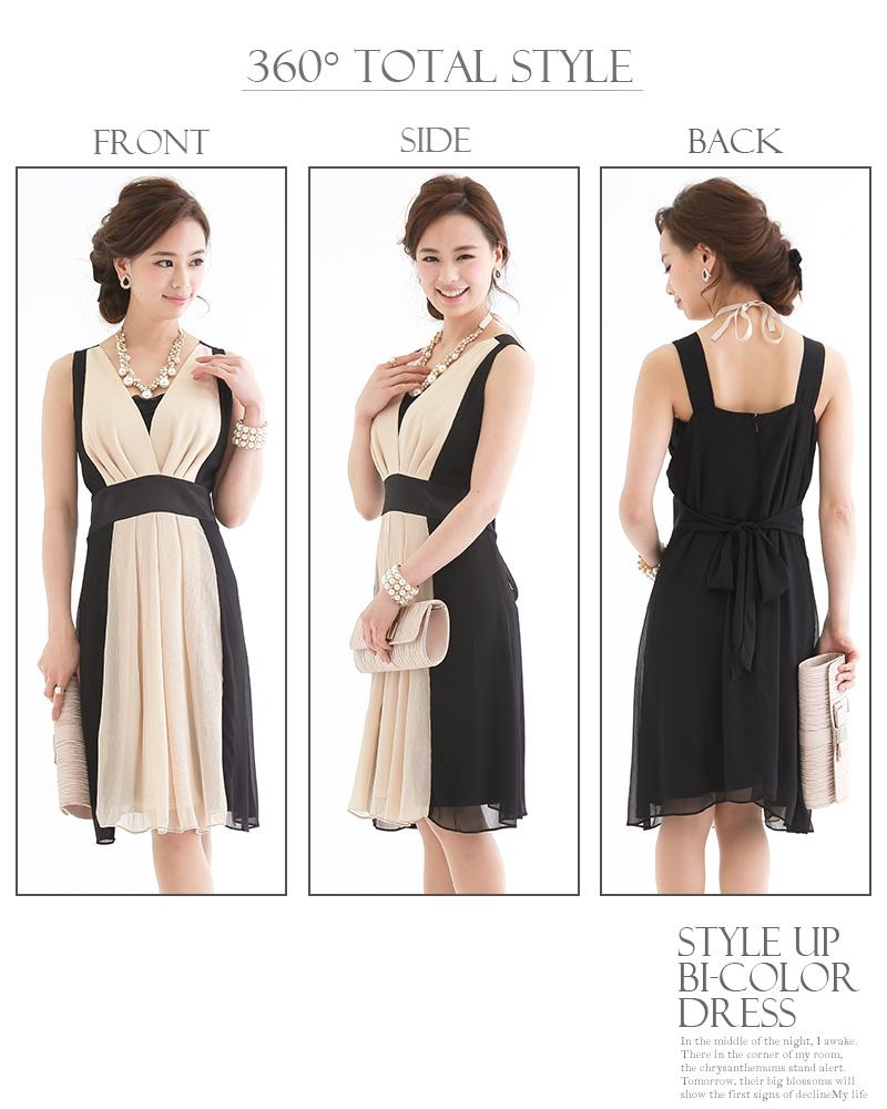 【大きいサイズのドレス】だって可愛いものはたくさんある!のサムネイル画像