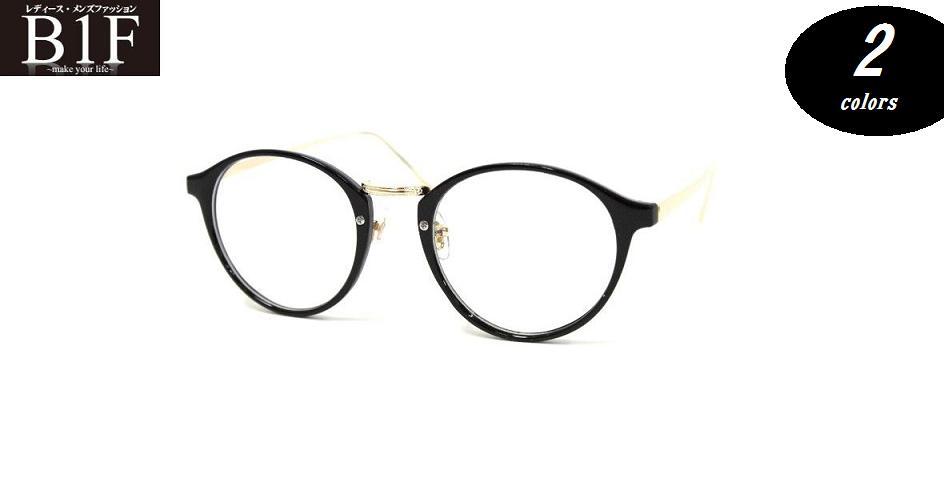 わざわざ安い伊達メガネを買ってまでメガネをかける意味とはのサムネイル画像