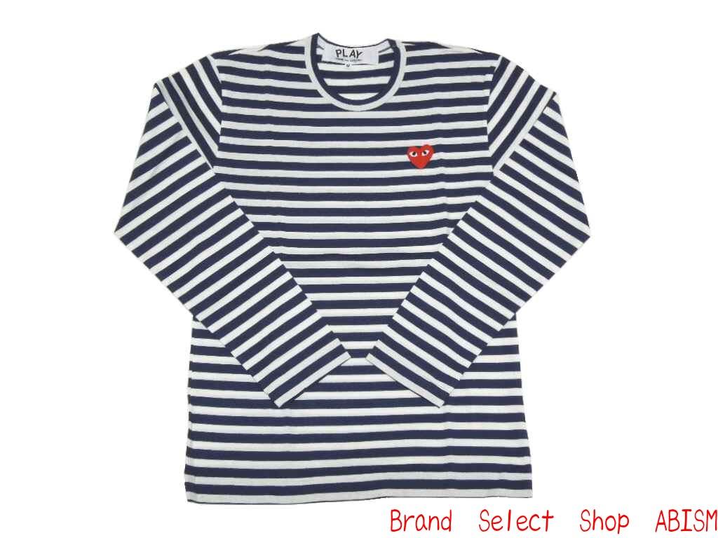 【春先から初夏まで!】使えるロングTシャツのコーデまとめ!のサムネイル画像