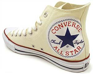 【定番】コンバースオールスターのレディース靴まとめ【おしゃれ】のサムネイル画像