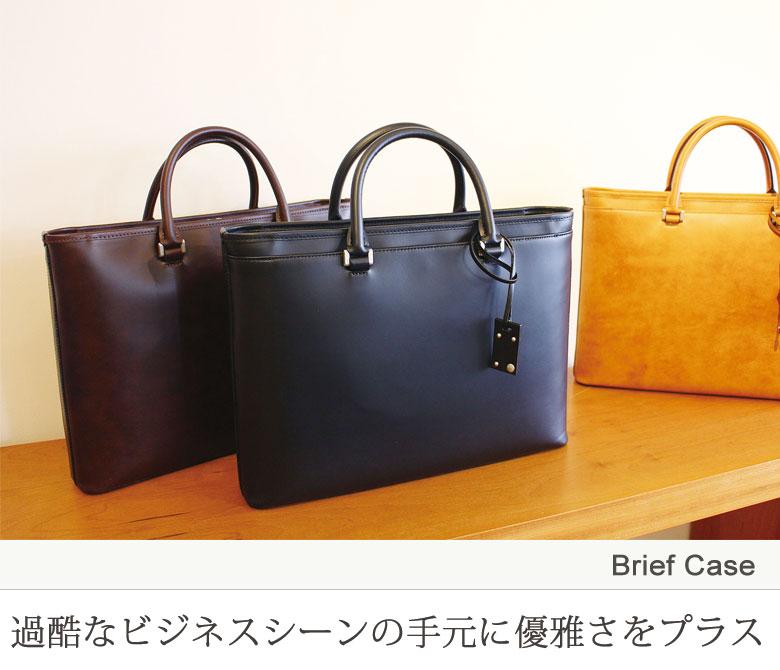 日本の職人が作った本革のブリーフケースでビジネスもバッチリ!のサムネイル画像