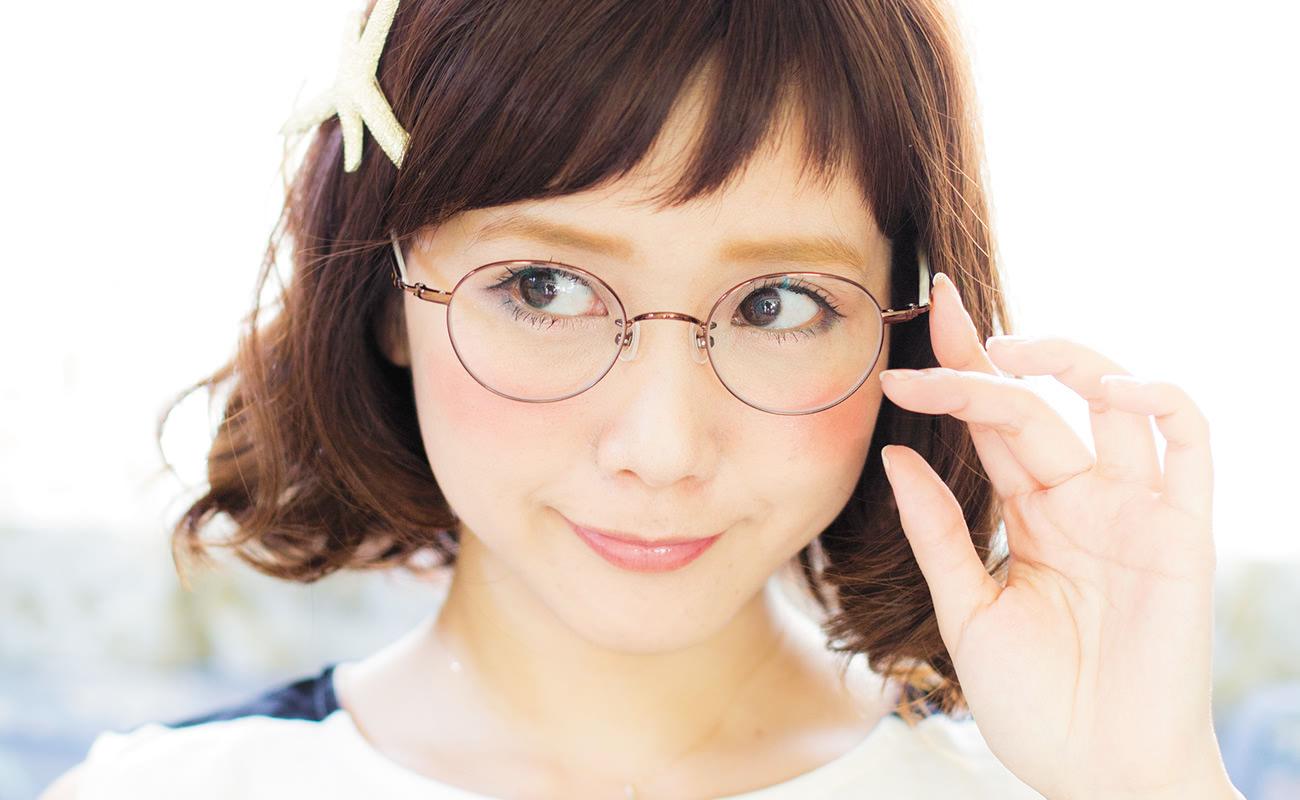 いろいろあっても迷わない!あなたにおすすめの眼鏡屋さん♪のサムネイル画像
