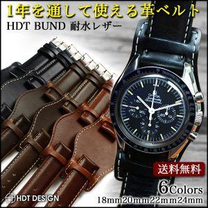 quality design b106f f819c パイロットの計器ブライトリング対応の腕時計用ベルトをご紹介!  