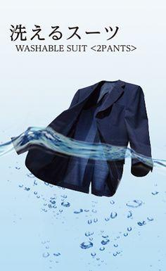 リーズナブルで大人気!しまむらのスーツを華麗に着こなそう!の画像
