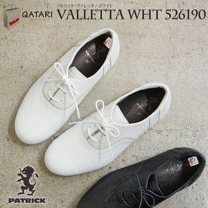 長く履けるレディース革靴!デザインも豊富で、オンにもオフに大活躍の画像
